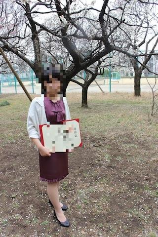 桜の樹の下でパープルドレス