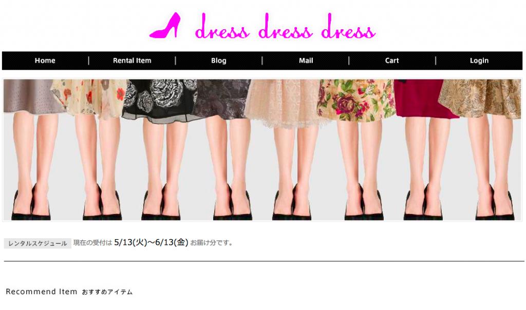 dressdressdress