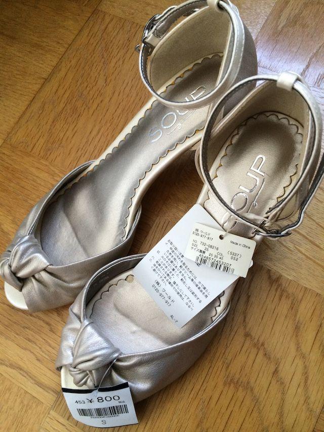 ベージュゴールドの靴