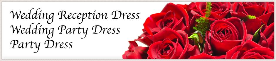 結婚式/二次会お呼ばれ参列のおすすめ服装/ドレス情報